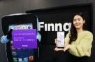 핀크, 대안 신용평가·맞춤형 대출 비교 서비스 출시