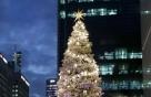 """""""미리 크리스마스!""""…백화점은 벌써 """"징글벨~"""""""