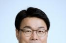 """그룹 IR 나선 포스코, """"전기차 시대 준비"""""""