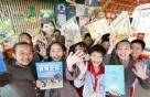아시아나항공, 中 31번째 '아름다운 교실' 후원
