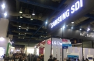 삼성SDI, BMW와 10년간 4조원 배터리 공급계약 체결