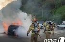 """국토부 """"최근 BMW 화재, EGR 결함 아니다"""""""