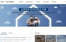 """""""공공주택 정보 한눈에""""…주거정보 온라인플랫폼 '서울주거포털' 오픈"""