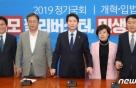 """원내대표급 '4+1 협의체' 열차 출발…""""선거제·檢개혁 종착역 왔다 """""""