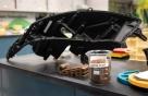 포드, 맥도날드 '커피 껍질'로 車부품 만든다