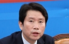 """이인영 """"11일 임시 국회 소집""""…살라미 국회 준비"""