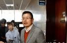 """황교안 """"추미애 법무장관 적임자인가…심히 우려"""""""