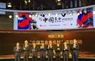 강원도 춘천·홍천에 중국복합문화타운 들어선다