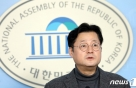 """與 """"'필리버스터' 한국당, 의회정치 낙오자이자 개혁·민생 장애물"""""""