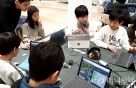 SKT, MS와 맞손···'마인크래프트'로 코딩 가르친다