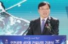인천공항공사, 경비보안 전문 자회사 '인천공항경비' 설립