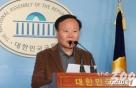"""김재원, 기재부 공무원들에 """"정권 바뀌면…"""" 살벌한 경고장"""