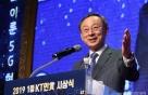 """KT """"올해 최고 성과는 '세계 최초 5G 상용화'"""""""