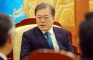 """""""오로지 북핵·트럼프 요청"""", 한미정상 통화 '공조' 재확인"""