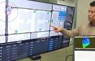 LGU+, 지능형 교통체계 구축…국토지리정보원과 '맞손'
