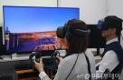 케이블TV서 실시간 VR 영상 본다?…티브로드, 360 VR 시연 성공