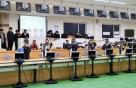 KB국민은행 사격단, 연고지 중고등부 대상 사격대회 개최