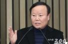 """'새 정책위의장' 김재원 """"오늘부터 협상에 다시 임하겠다"""""""