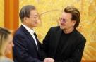 文-U2 보노 만남, 이 단체 때문이라는데…