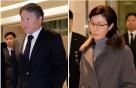 [2분경제]최태원-노소영 이혼 소송, 경제로 풀어보는 3가지 궁금증