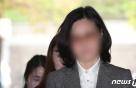 정경심, 오늘 세번째 재판…'표창장·사모펀드' 병합될까