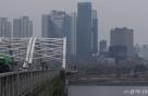수도권 미세먼지 '매우 나쁨'… 대처법은?