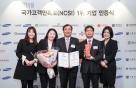 BC카드, 국가고객만족도 12년 연속 1위