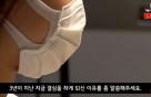 """""""가족들 미우새 보며 즐거워해…'김건모 성폭행' 고소 결심"""""""