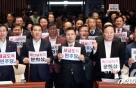 수적 열세에 갇힌 한국당…선거 앞둔 보수 결집 효과 얻을까
