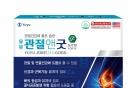 유유제약, 관절 건기식 '유유관절앤굿' 출시