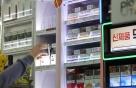 액상형 전자담배 발목잡은 '비타민E 아세테이트'
