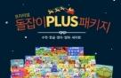 천재교육,  영유아 전집 '돌잡이 시리즈' 홈쇼핑 판매