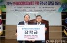 한국타이어, '2019 대전시 우수 체육선수 장학금' 3000만원 전달