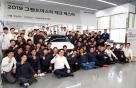현대차, 공식 서비스 협력사 '블루핸즈' 최우수 엔지니어 선발