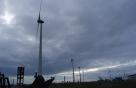 풍차의 나라 네덜란드…풍력 터빈 돌려 '수소 신바람' 일으킨다