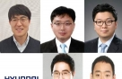 현대차그룹 40대초 '젊은피' 발탁임원 면면보니..서울대 출신 다수
