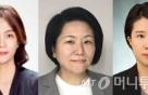 현대차그룹 여성 신규임원 '3인방'...모두 40대 이대 동문 인연