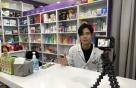'22만 구독자' 훈남 약사 약쿠르트…유튜버 된 사연