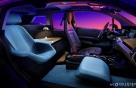 BMW, 'CES 2020'서 '호텔 스위트룸' 같은 車 선보인다