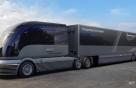 유럽 누빌 현대차 '수소트럭'…미래엔 '넵튠'이 간다