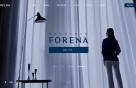 한화건설, '포레나' 공식 홈페이지 열어