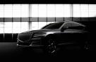 """""""드디어 GV80""""…제네시스 첫 SUV, 오는 15일 공개"""