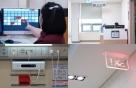 서울성모병원, 간호간병통합서비스 확대 시행
