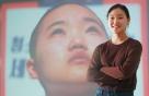 '대한민국 선거판'에서 '19금' 딱지 뗀 17세 그녀