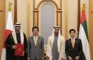 '중동 방문' 아베, 일본내 UAE 석유 비축량 늘려