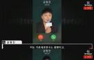 """공형진, '주진모 게이트' 연루 의혹 해명…""""활발한 교류 없어"""""""