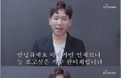 '미스터트롯' 한이재, 본선탈락 후 유튜브 업로드