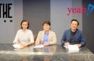 더이앤엠, 아시아 1위 MCN과 손잡고 베트남 시장 진출