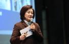"""박영선 """"여성경제인 예산 33.7%증액…평균보다 많이 높였다"""""""