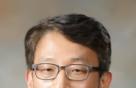 """중기부, 신임 정책실장에 변태섭…""""40대 간부 전진배치"""""""